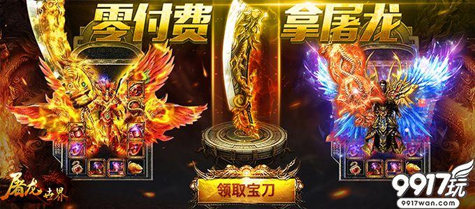【9917玩】女神节和周末线下活动3月8日-3月10日(一)