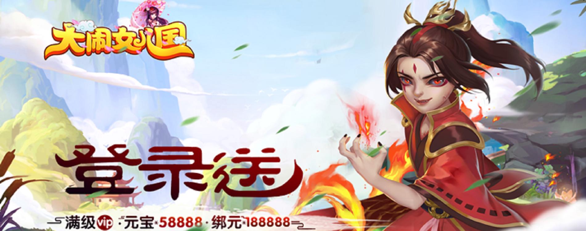 【9917游戏】线下返利和充值奖励活动(9月13日至9月15日)