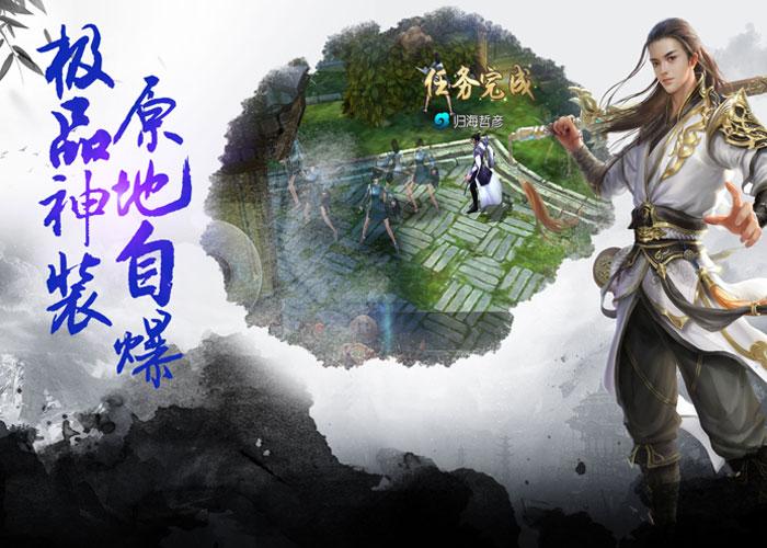【9917游戏】中秋返利特别活动福利疯狂相送(9月12日至9月16日)